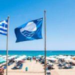 Bandiere Blu 2021: lunedì 10 maggio, Anzio invitata alla Conferenza in diretta Facebook